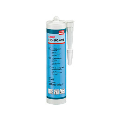 Jafep-Middle-East-Cosmo-100-450